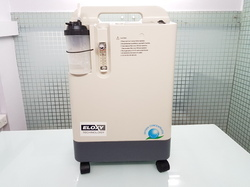 Medical Oxygen Concentrator With Nebulizer