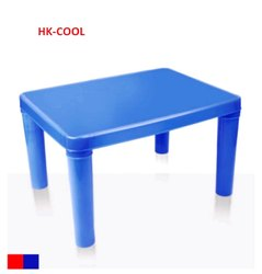 Hk-Cool Table