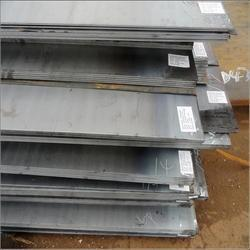 High Temperature Steel Plate