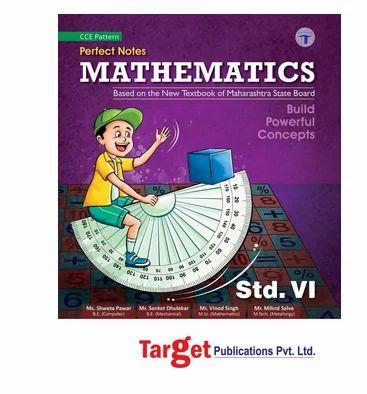 Std  6, Mathematics, English Medium, Maharashtra Board Book