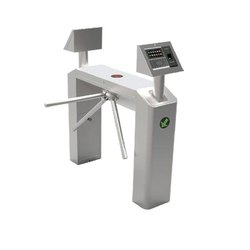TS 2033 Tripod Turnstile Integrated with uFace