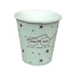 Disposable Century Paper Cup, Capacity: 90 mL