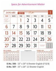 Office Wall Calendar 507