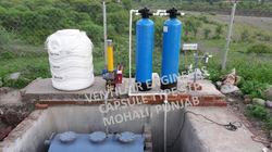 Under Ground Sewage Treatment Plant