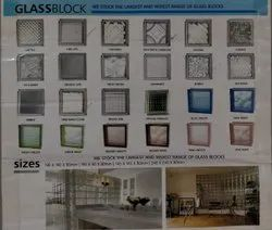 Various Glass Block, Size: 190 * 190 * 80mm