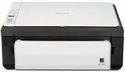 Ricoh SP 111su A4 Size Monochrome Printer