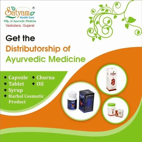 Distributorship For Ayurvedic Medicine
