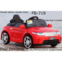Battery Toy Car at Best Price in India