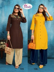 Trendy Queen Vol 1 Beautiful Kurti with Palazzo Collection