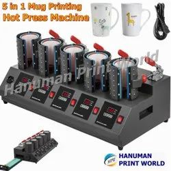 5 in 1 Mug Printing Hot Press Machine, Capacity: 900w