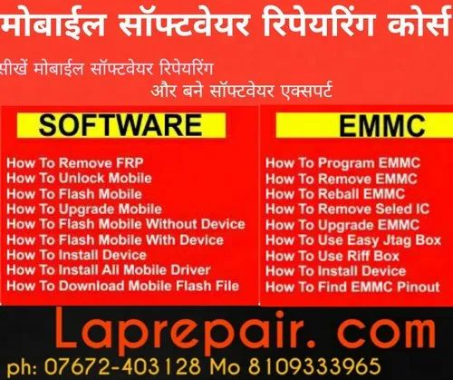 Mobile Phone Software Repair Training and Mobile Software