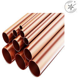 Nickel Tube