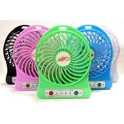 Portable Fan Rechargable