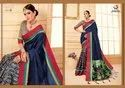 Rachna Art Silk Digital Printed Digi Mode Catalog Saree For Women 2