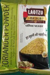 Coriander Powder, Packaging: Packet