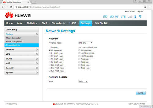 Airtel 4g Home Wi Fi Cpe Idu B310 Fct Router 2g 3g 4g Lte