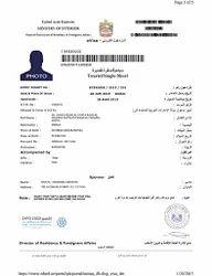Saudi Visa Stampnig Services in Jamia Nagar, New Delhi | ID
