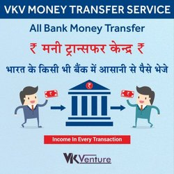 One-Time Life Time Money Transfer Service