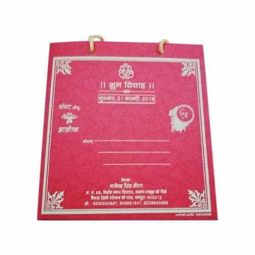 Wedding Card Customized Wedding Invitation Card Manufacturer