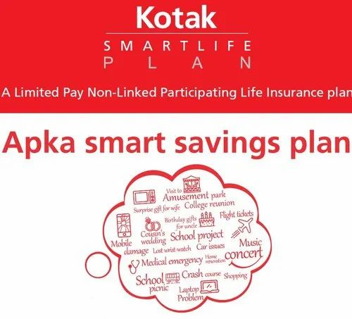 Kotak Smart Life Insurance Plan in Fort, Navi Mumbai ...