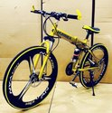 Hummer Golden Foldable Cycle