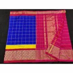 Uppada Silk Saree, 5.5 m (separate blouse piece), Packaging Type: Box