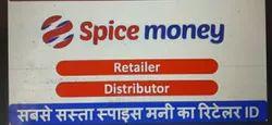 Spice Money Distributor