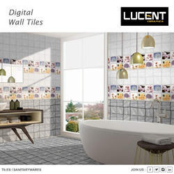 Multicolor Ceramic Commercial Tiles, 8 - 10 mm, Size: 60 x 60 cm