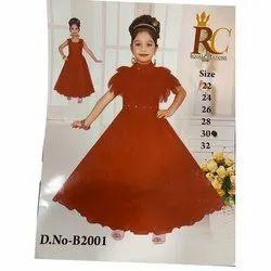 Girls Red Formal Wear Dress
