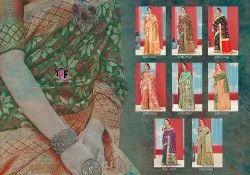 Titan Vol 5 Banarasi Art Silk Saree By Yadu Nandan Fashion