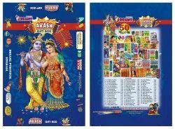 Diwali Firecrackers Gift Box - 50 Items