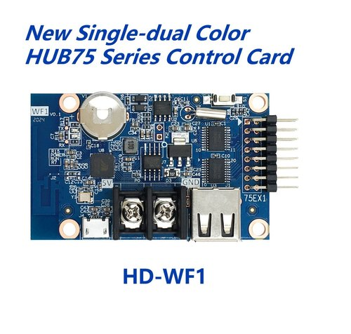 HD WF1 Full colour wifi controller