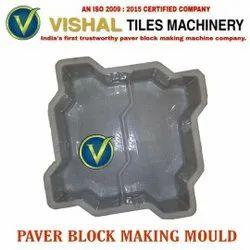 Double Zigzag Paver Block Making Mould