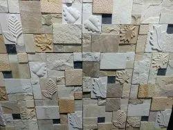 Natural Stone CNC Carving Mosaic Tiles