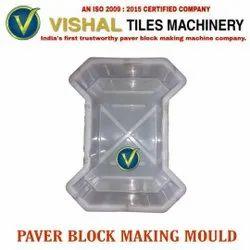 Vibration Tile Mould