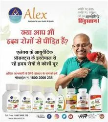 Heart Care Solutions