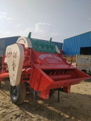 Malti Crop Thresher