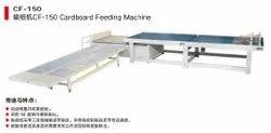 Cardboard feeding machine