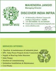 Discover India Infra Solar Power Plant