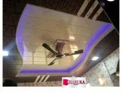 Pop False Ceiling Service, in Varanasi