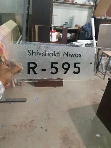 Acrylic House Name Plate