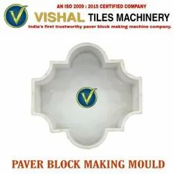 60 Mm Paver Block Making Mould