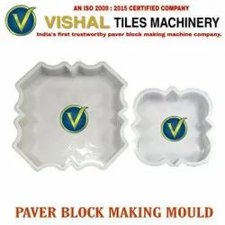 25 mm Paver Block Making Mould