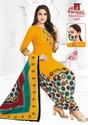Ladies Readymade Patiala Salwar Suit