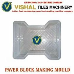Interlocking Tiles Mould