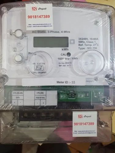 Dual Source Energy Meters ECS make