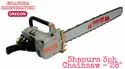 One Man Chain Saw Machine