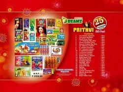 DIWALI CRACKERS GIFT BOXES - 25 items