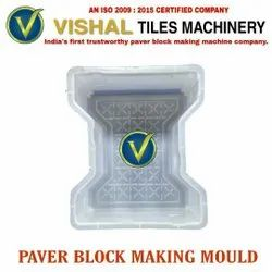 Dumble Shaped Paver Block Making Mould