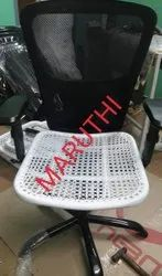 Wire Mesh Back Office Chair